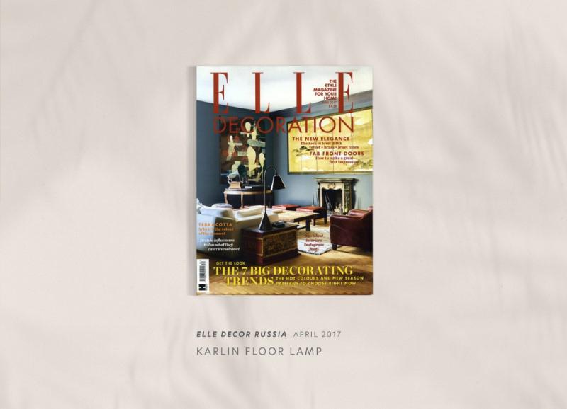 Karlin floor lamp by creativemary | luxury lighting