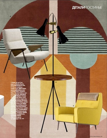 Elle Decor Russia 2017 2