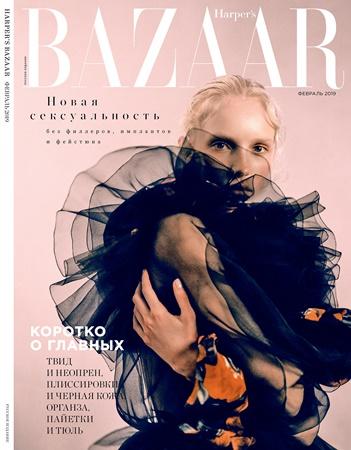 Harper's Bazaar Russia - February 2019
