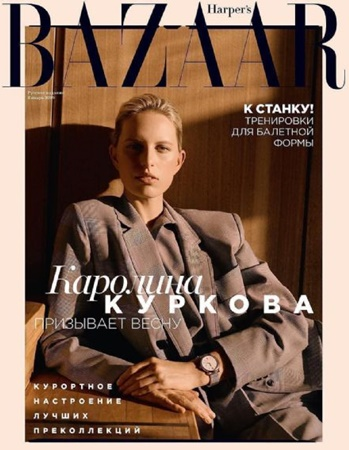 Harper's Bazaar Russia - January 2019 2