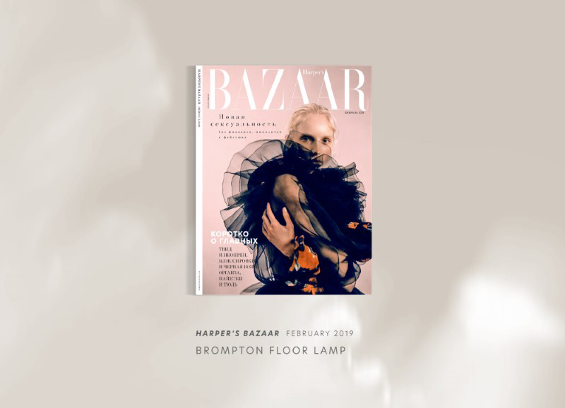 Harper's bazaar with brompton floor lamp by creativemary | luxury lighting