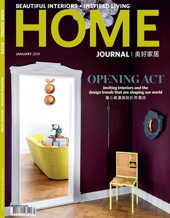 Home Journal Ch - January 2019 1