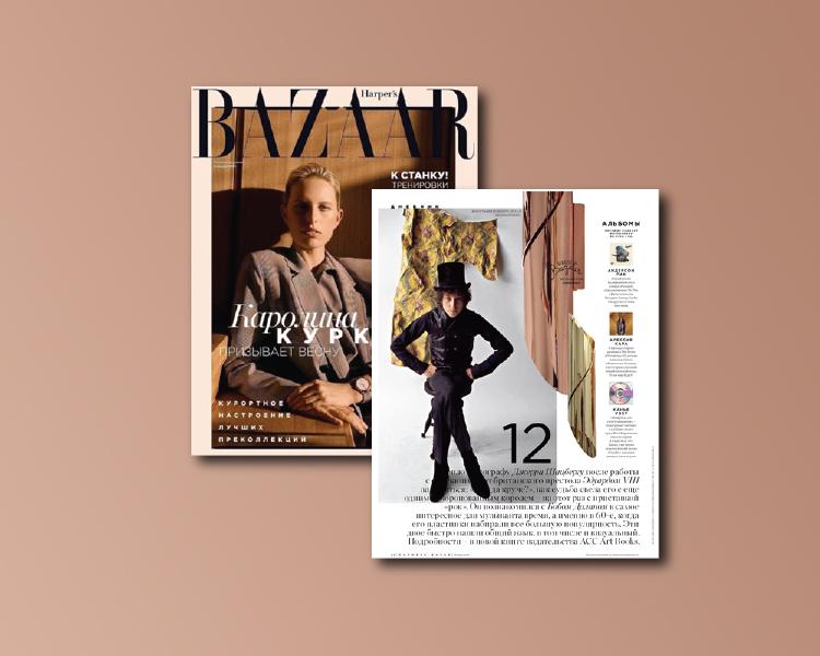 Top 10 Interior Design Magazines-hasper-baazar-January