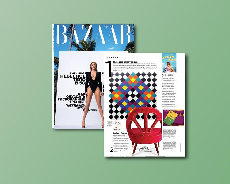 Top 10 Interior Design Magazines-hasper-baazar-March